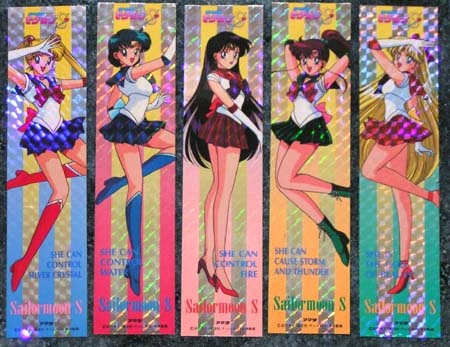 Sailor Moon PP Card 210